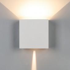 Архитектурная подсветка Davos 7436
